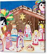 Maria Sofia And The Nativity Canvas Print