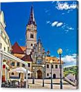 Marija Bistrica Marianic Sanctuary In Croatia Canvas Print