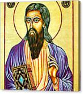 Mark The Evangelist Icon Canvas Print