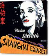 Marlene Dietrich Art Deco French Poster Shanghai Express 1932-2012 Canvas Print