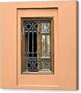 Marrakech Window Canvas Print