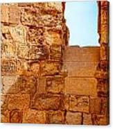 Masada Fortress Canvas Print