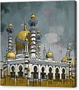 Masjid Ubudiah Canvas Print