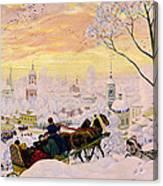 Maslenitsa Canvas Print