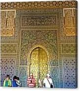 Mausoleum Of Mohammad V V Canvas Print