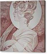 Maven Canvas Print