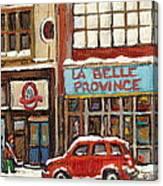 Mcleans Irish Pub Montreal Canvas Print