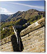 Merlon View Of The Great Wall 1037 Canvas Print