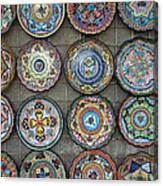 Mexican Plates Canvas Print