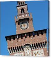 Milan, Italy. Castello Sforzesco Canvas Print