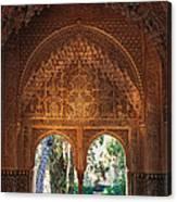 Mirador De Lindaraja La Alhambra Canvas Print