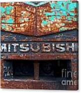 Mitsubishi Canvas Print