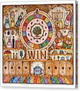 Mitzvah Canvas Print