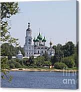 Monastery In Yaroslavl Canvas Print
