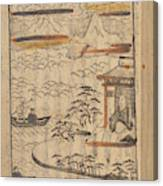Monk Meditating By A Lake Canvas Print