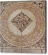 Mosaic Works Canvas Print