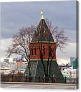 Moscow As Viewed From The Kremlin - Square Canvas Print
