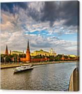 Moscow Kremlin At Sunset - 2 Canvas Print