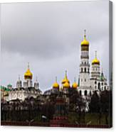 Moscow Kremlin Cathedrals - Featured 3 Canvas Print