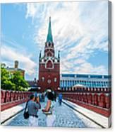 Moscow Kremlin Tour - 03 Of 70 Canvas Print