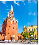 Moscow Kremlin Tour - 08 Canvas Print