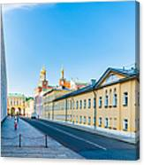 Moscow Kremlin Tour - 09 Of 70 Canvas Print