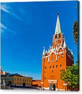 Moscow Kremlin Tour - 13 Of 70 Canvas Print