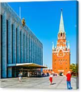 Moscow Kremlin Tour - 15 Of 70 Canvas Print