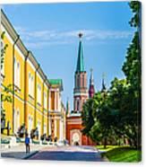 Moscow Kremlin Tour - 17 Of 70 Canvas Print