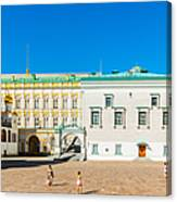 Moscow Kremlin Tour - 28 Of 70 Canvas Print
