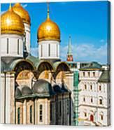 Moscow Kremlin Tour - 31 Of 70 Canvas Print