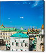 Moscow Kremlin Tour - 36 Of 70 Canvas Print