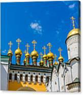 Moscow Kremlin Tour - 42 Of 70 Canvas Print