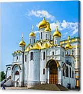 Moscow Kremlin Tour - 45 Of 70 Canvas Print