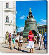 Moscow Kremlin Tour - 50 Of 70 Canvas Print
