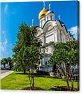 Moscow Kremlin Tour - 51 Of 70 Canvas Print