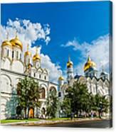 Moscow Kremlin Tour - 57 Of 70 Canvas Print