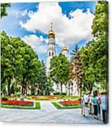 Moscow Kremlin Tour - 59 0f 70 Canvas Print