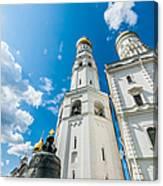 Moscow Kremlin Tour - 66 Of 70 Canvas Print