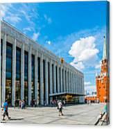 Moscow Kremlin Tour - 70 Of 70 Canvas Print