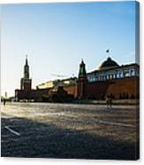 Moscow Red Square From North-west To South-east Canvas Print