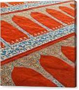 Mosque Carpet Canvas Print