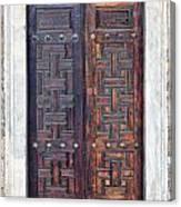 Mosque Doors 01 Canvas Print