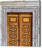 Mosque Doors 05 Canvas Print