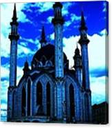 Mosque In Blue Colors Canvas Print