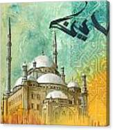 Mosque Of Muhammad Ali Canvas Print