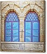 Mosque Windows 3 Canvas Print