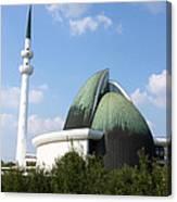 Mosque Zagreb Canvas Print