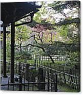 Moss Garden Temple - Kyoto Japan Canvas Print