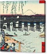 Mount Fuji From Ryogoku 1858 Canvas Print